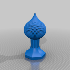Télécharger fichier 3D gratuit Postlight4, Birk