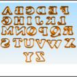 Sin título.png Download free STL file A-Z alphabet cookie cutter • 3D printer design, BlackSand3DMaker