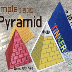 Download free STL Simple Pyramid with Tinkercad, Eunny