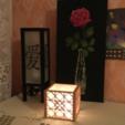 Free 3d model Lamp Kumiko Shoji style, TanyaAkinora
