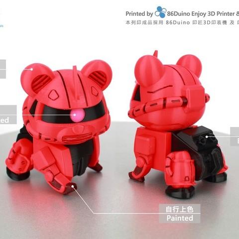Descargar modelos 3D gratis Zaku baby / 薩克, 86Duino