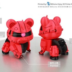 Download free 3D printer files Zaku baby / 薩克, 86Duino