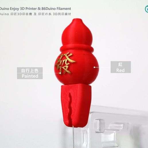 Télécharger fichier imprimante 3D gratuit Porte-encens / 插香神器, 86Duino