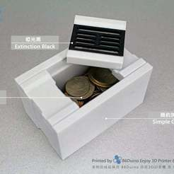 Download free 3D print files Drain coin bank / 排水溝存錢筒, 86Duino