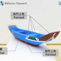 Download free 3D printer designs Sampan style fishing boat, 86Duino