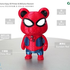 63b518a7be0cbabfe18aa04219ae3f4b_display_large.jpg Download free STL file Spider Bear / 蜘蛛熊 • 3D printer model, 86Duino