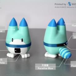 Free 3D printer designs Lucky Beast, 86Duino
