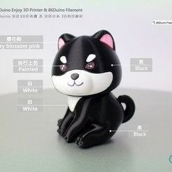 Download free 3D printing templates Shiba Inu / 柴犬, 86Duino