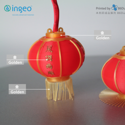 Download free STL files Chinese Lantern, 86Duino