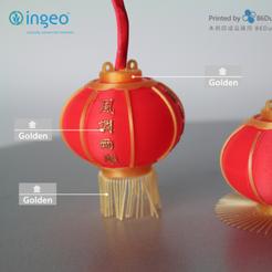 Télécharger modèle 3D gratuit Lanterne chinoise, 86Duino