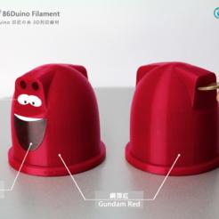 Modelos 3D gratis Papelera de reciclaje de Taiwán 80s, 86Duino