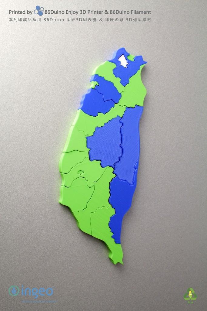9d04fb7995863e1b1a6494df359e84d5_display_large.jpg Download free STL file Taiwan Puzzle / 台灣拼圖 • 3D printable design, 86Duino