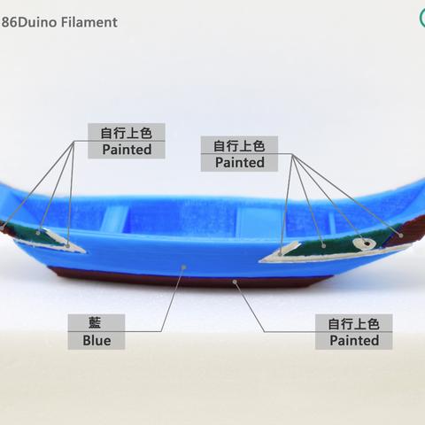 2017-06-23_16-45-13.png Download free STL file Sampan style fishing boat • 3D printer template, 86Duino
