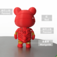 Download free STL 86Duino Iron Bear, 86Duino
