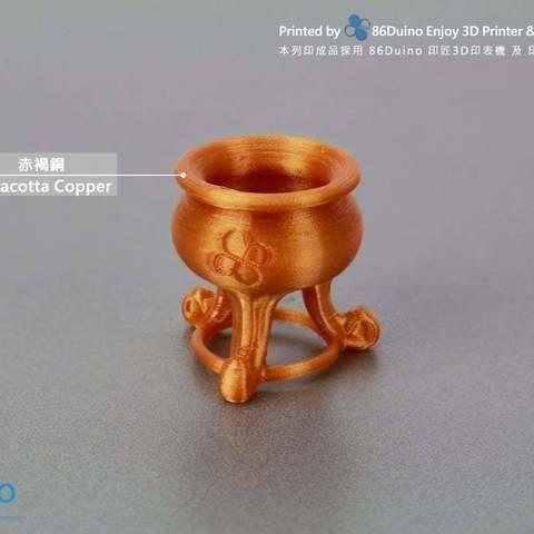 Télécharger fichier 3D gratuit Brûle-encens ASIE / 香爐 / 天公爐, 86Duino