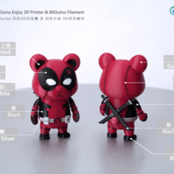 Free 3D printer designs 86Duino Bear Deadpool, 86Duino