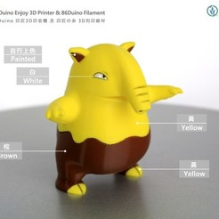Download free STL file Drowzee / 催眠貘 / スリープ, 86Duino