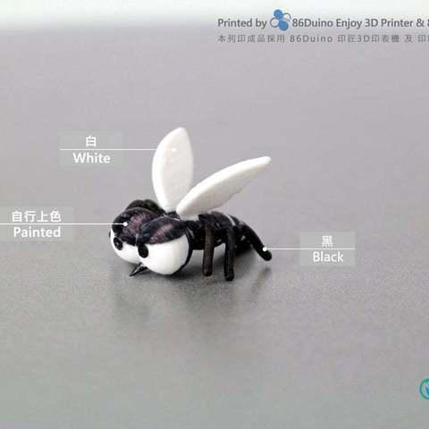 Descargar Modelos 3D para imprimir gratis Mosquito / 蚊子, 86Duino