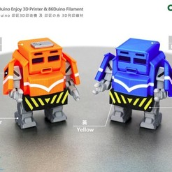 Download free 3D printing templates Locomotive robot / 火車機器人, 86Duino