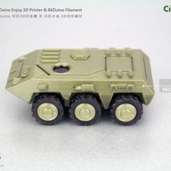 Download free 3D printing files Armored Vehicle / 六輪裝甲車, 86Duino