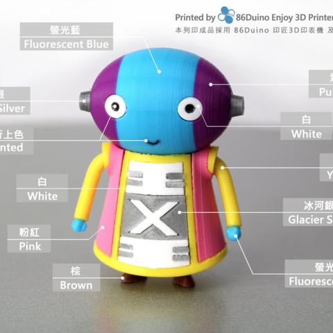 Free 3d printer model Dragon Ball / 全王 / Zeno, 86Duino