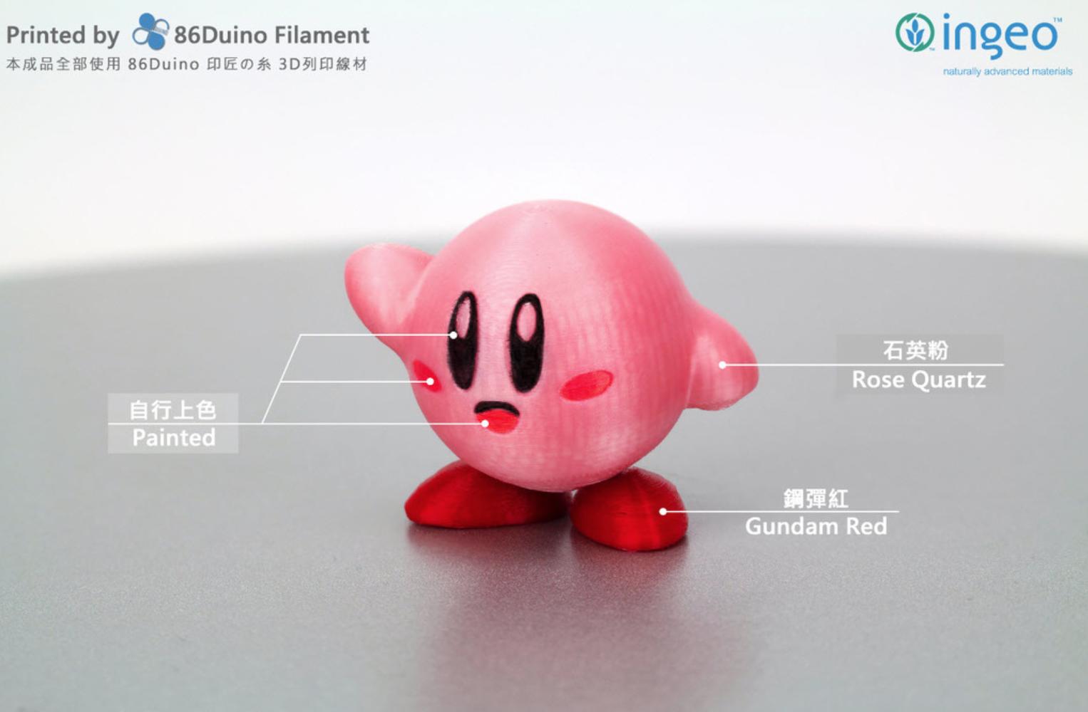Capture d'écran 2017-12-12 à 17.20.58.png Download free STL file Kirby's Dream Land • 3D printable model, 86Duino