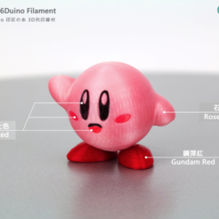 diseños 3d gratis Kirby's Dream Land, 86Duino