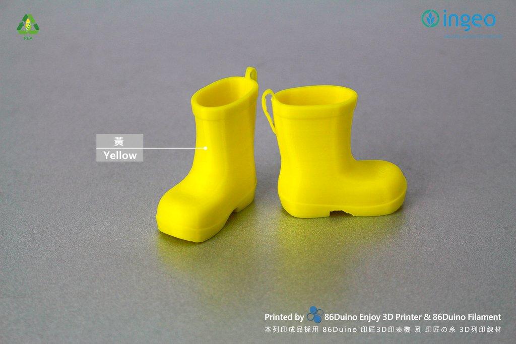 a103ebe0dfd0b2d693c99bf37ff695ec_display_large.jpg Download free STL file Rain boots • 3D printing object, 86Duino