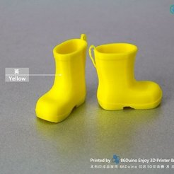 Download free 3D printer templates Rain boots, 86Duino