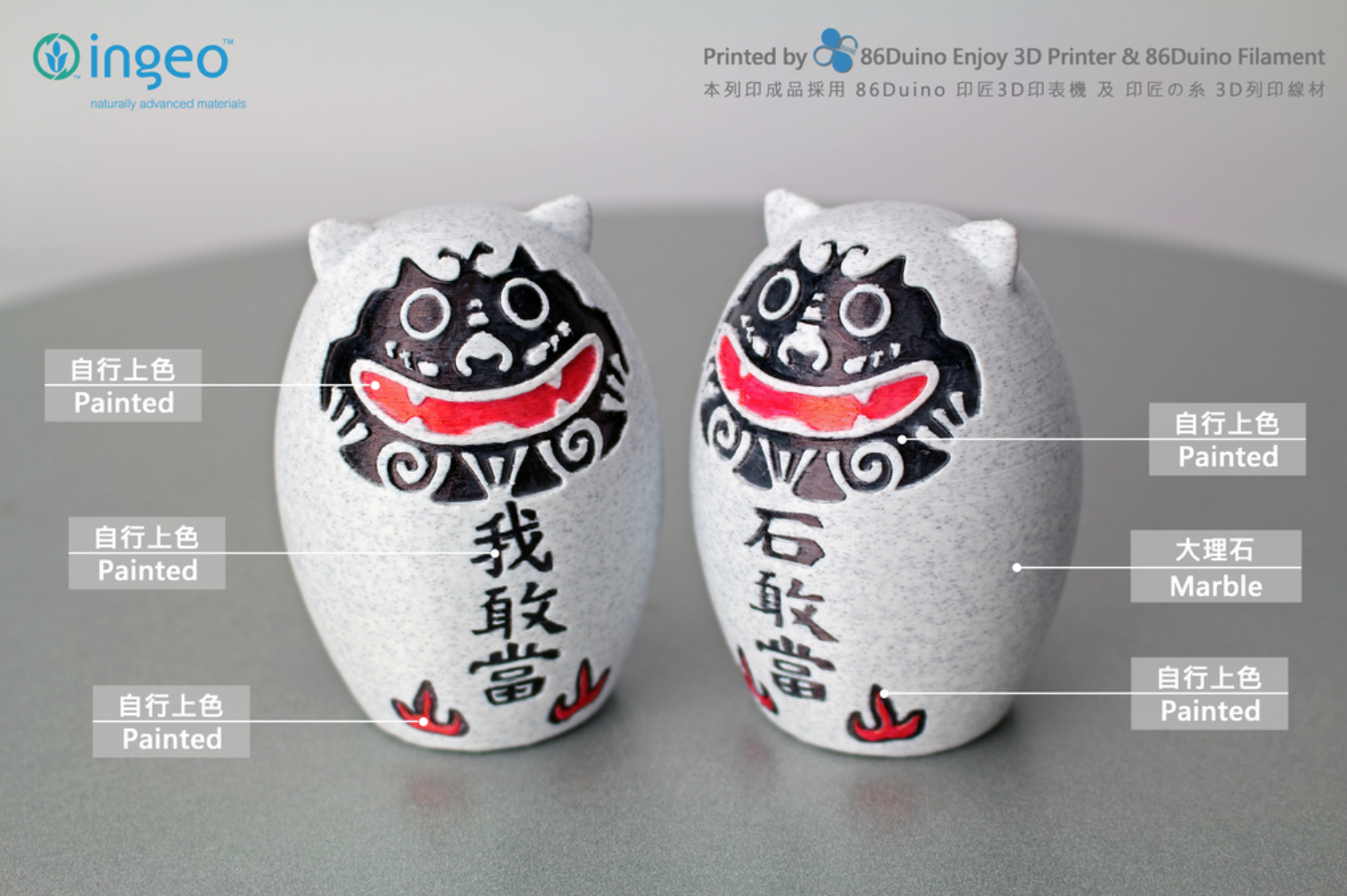 Capture d'écran 2017-12-20 à 11.23.46.png Download free STL file 86Duino Shigandang • 3D print design, 86Duino