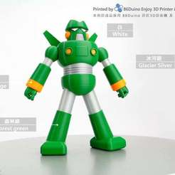 Download free 3D printing models Kantam Robo /カンタムロボ / 康達姆機器人, 86Duino
