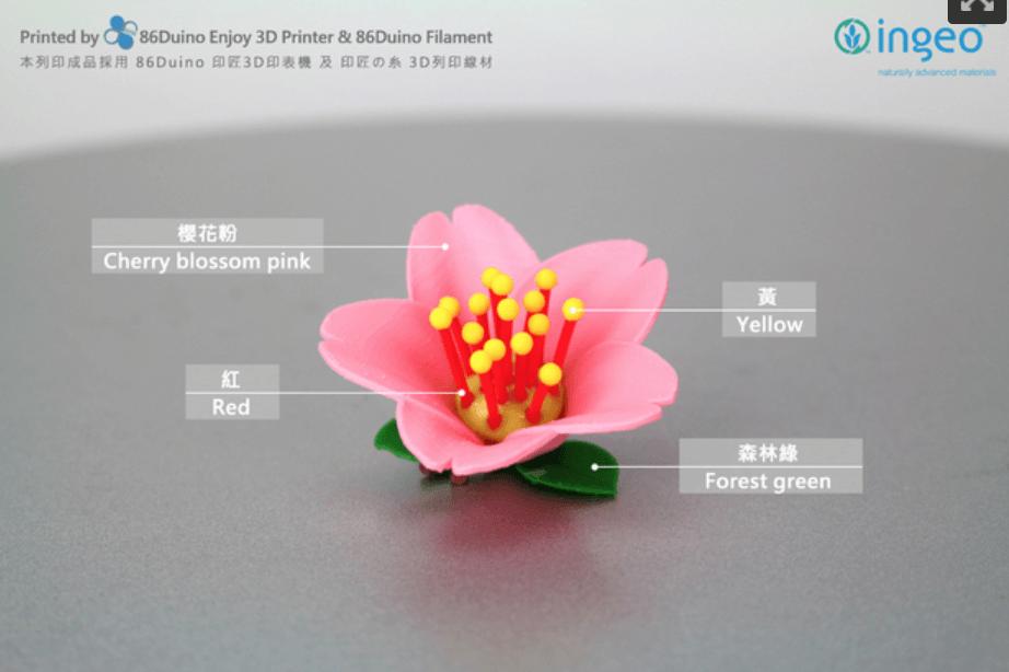 Capture d'écran 2018-04-03 à 15.16.41.png Download free STL file Cherry blossoms / Flowers / Sakura • 3D print template, 86Duino