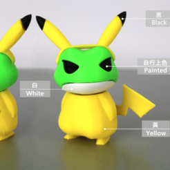Download free 3D printer designs Pikafrog, 86Duino