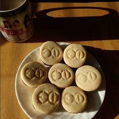 Download free 3D printing templates EXID Logo Cookie Stamp, atarka3