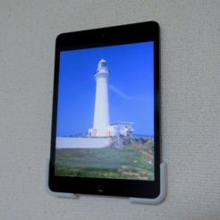 Archivos STL gratis IPad mini 3 Montaje en pared con grapadora, CyberCyclist