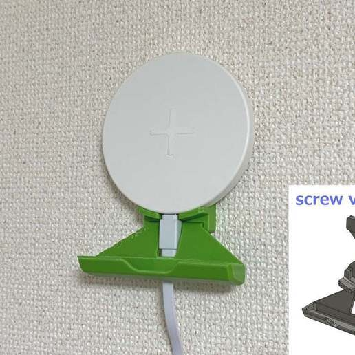 Download free STL file IKEA LIVBOJ Qi Charger Wall Mount with Stapler or Screws • 3D printing template, CyberCyclist