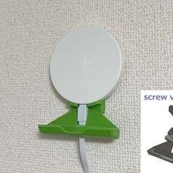 Download free 3D model IKEA LIVBOJ Qi Charger Wall Mount with Stapler or Screws, CyberCyclist