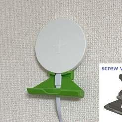 Télécharger plan imprimante 3D gatuit Chargeur mural IKEA LIVBOJ Qi avec agrafeuse ou vis, CyberCyclist
