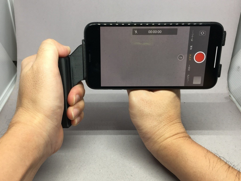 ce314d129093031c92f4b5fd7046e79b_display_large.jpg Download free STL file Video Grips for iPhone XS Harness • 3D printable template, CyberCyclist