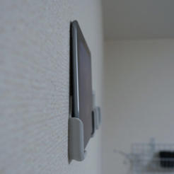 Descargar archivos 3D gratis IPad mini 4 Montaje en pared con grapadora, CyberCyclist