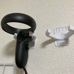 Free STL file Oculus Quest Controller Wall Mount with Stapler and Screws, CyberCyclist