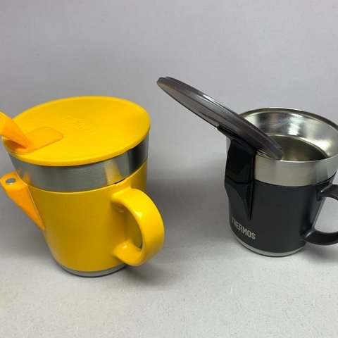 Download free STL file THERMOS JDC-240/241/350/351 Lid Hanger V2 • Design to 3D print, CyberCyclist