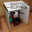 Télécharger fichier imprimante 3D gratuit Boîtier en plastique ondulé pour imprimantes 3D (pièces jointes), CyberCyclist