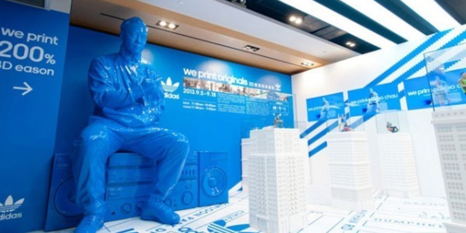Adidas prints in 3D the stars of Hong Kong