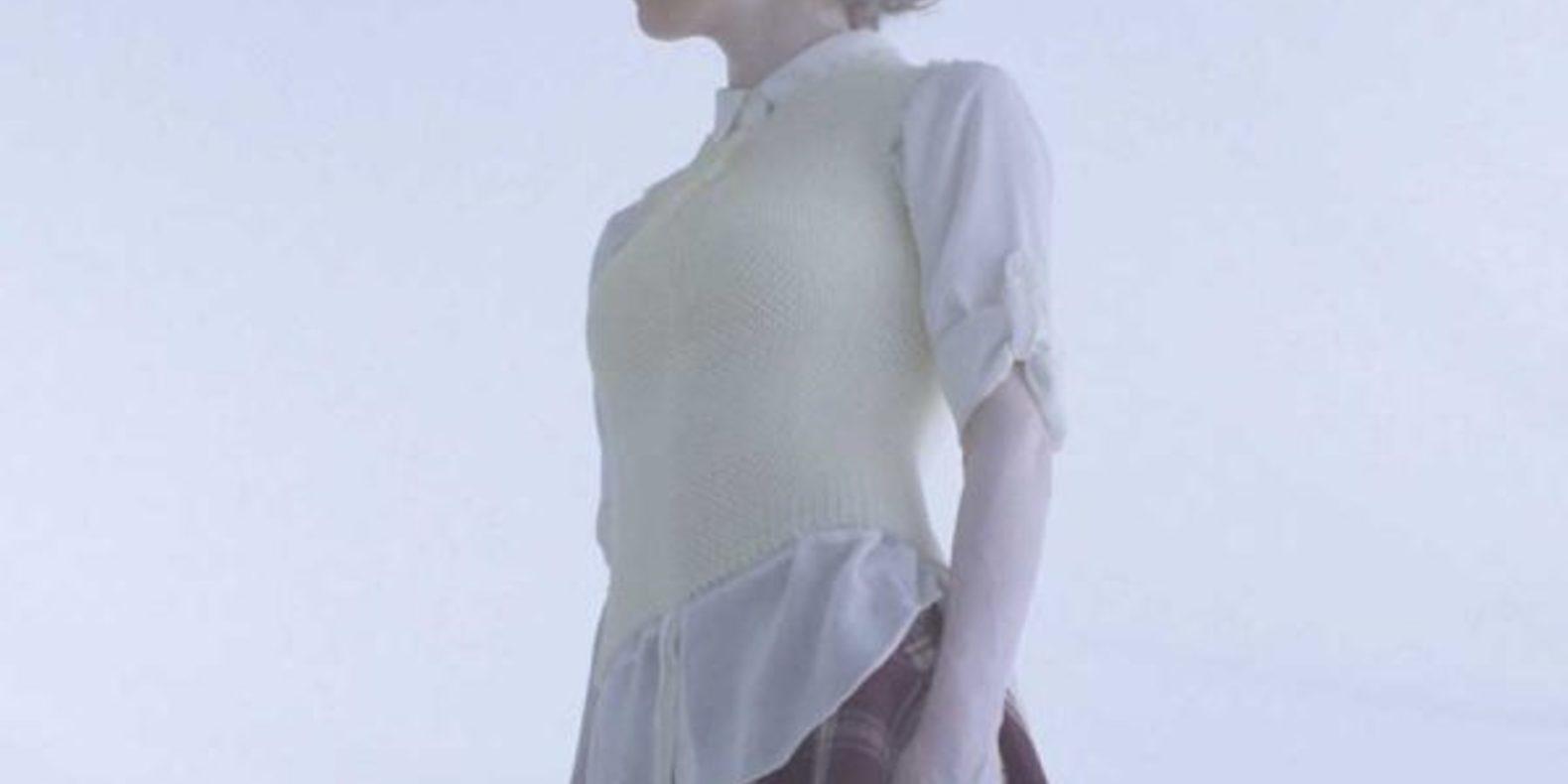 AMIMONO, une ligne de vêtements imprimés en 3D pour le quotidien
