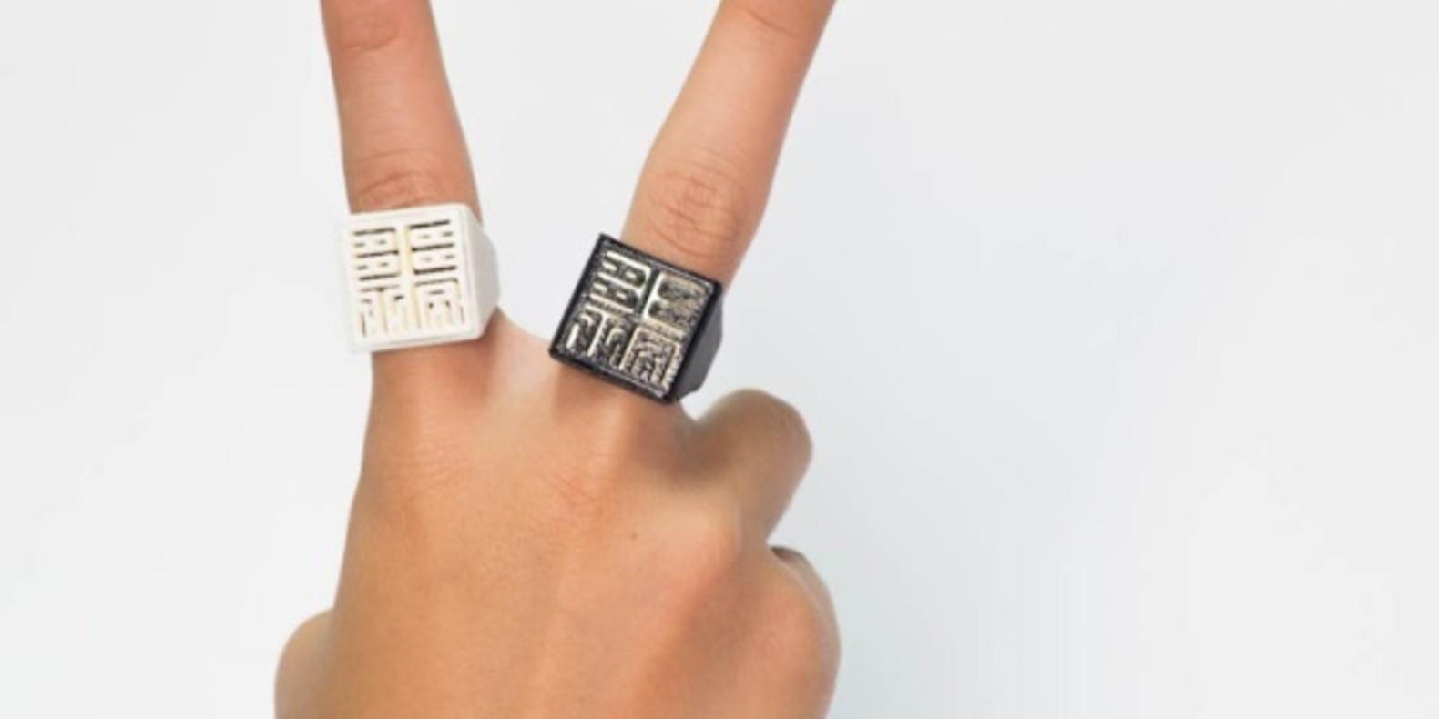 sesame ring theory 3D printed bague imprimée en 3D cults3D fichier 3D kickstarter boston MIT 4