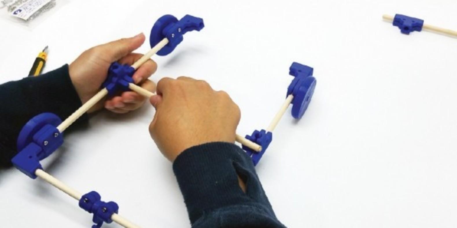 mypie catapulte fichier 3D cults impression 3D maker 2