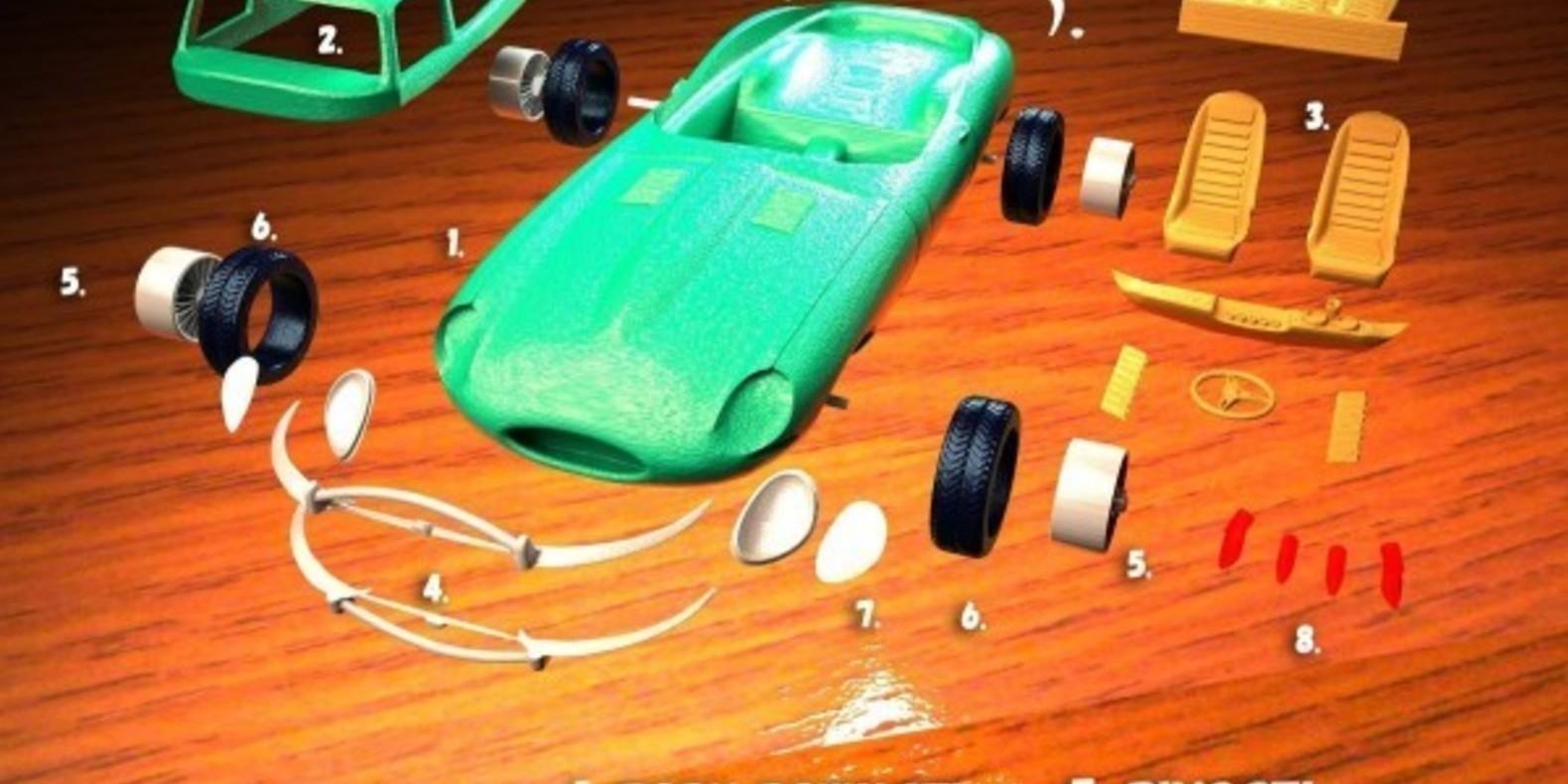 Mao casella jaguar type E maquette model 3D printed imprimé en 3D voiture car fichier STL Cults 5
