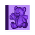 oso2.stl Download free STL file BEAR 3D OPTICAL ILLUSION (optical illusion) • 3D printer object, 3dlito