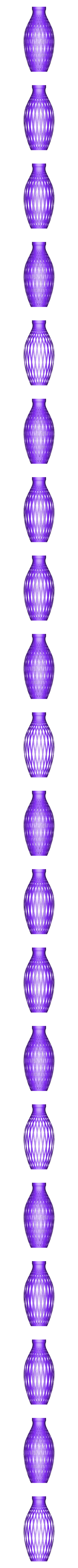 Douwe2.STL Download free STL file Design lamp shade • Design to 3D print, MaterialsToBuils3D